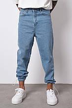 Мужские турецкие джинсы джогеры синие чоловічі джинси брюки для повседневной носке(размер 32,33,36)