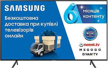 Телевизор Samsung UE75RU7192 (PPI 1400Гц / 4K / Smart / 4 Ядра / Bluetooth / DVB/T2/S2)