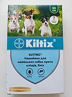 Ошейник Килтикс Kiltix от блох и клещей для средних собак 35 см Bayer