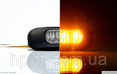 Мигалка Fristom FT-210 LED оранжевого цвета