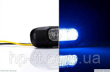 Фонарь сигнальный Fristom синий с кабелем FT-210 N LED