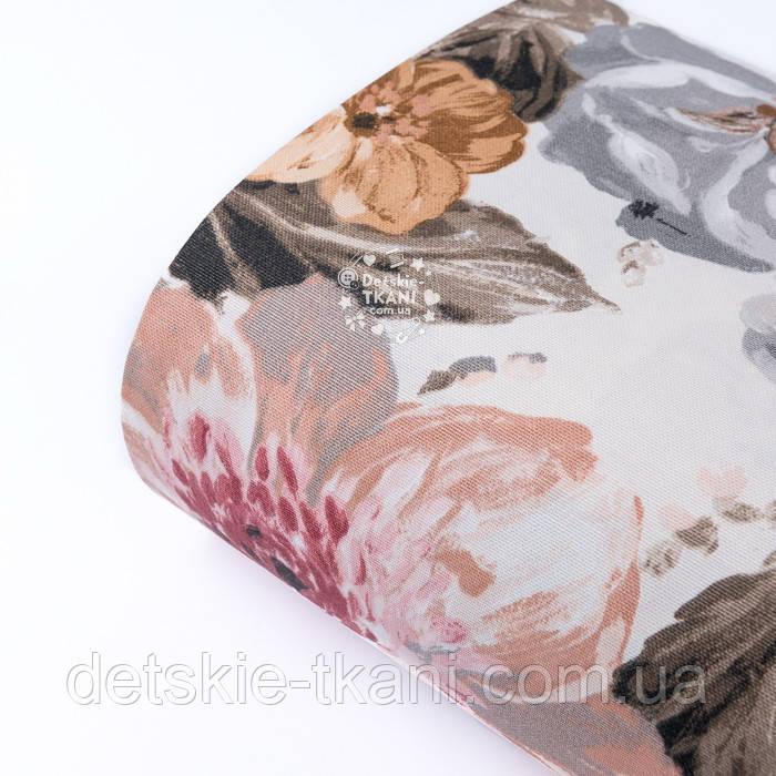 Лиску тканини Duck з великими квітами пудового, коричневого та сірого кольору, розмір 27*90 см