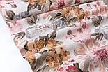 Лиску тканини Duck з великими квітами пудового, коричневого та сірого кольору, розмір 27*90 см, фото 2