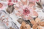 Лиску тканини Duck з великими квітами пудового, коричневого та сірого кольору, розмір 27*90 см, фото 3