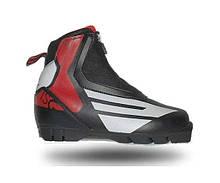 Ботинки лыжные беговые с клапаном Travel Extreme Sport 509, мужские 46
