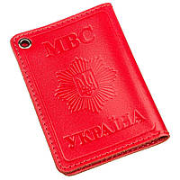 Компактная обложка на документы МВС Украины SHVIGEL 13978 Красная, фото 1