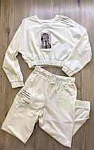 Fashion костюм жіночий L(р) білий 32666-005 RAW Туреччина Весна-D