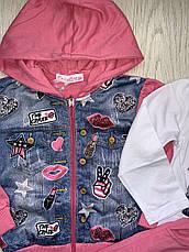 Комбінований костюм-трійка на дівчинку оптом, Crossfire, 6/9-36 рр, фото 2