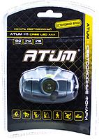 Налобный фонарик Atum H1 Osram Led AAA