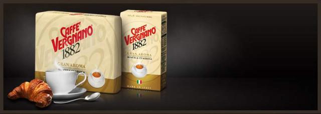 Итальянский молотый кофе купить в Киеве, Одессе, Днепропетровске по лучшей цене, оптом.