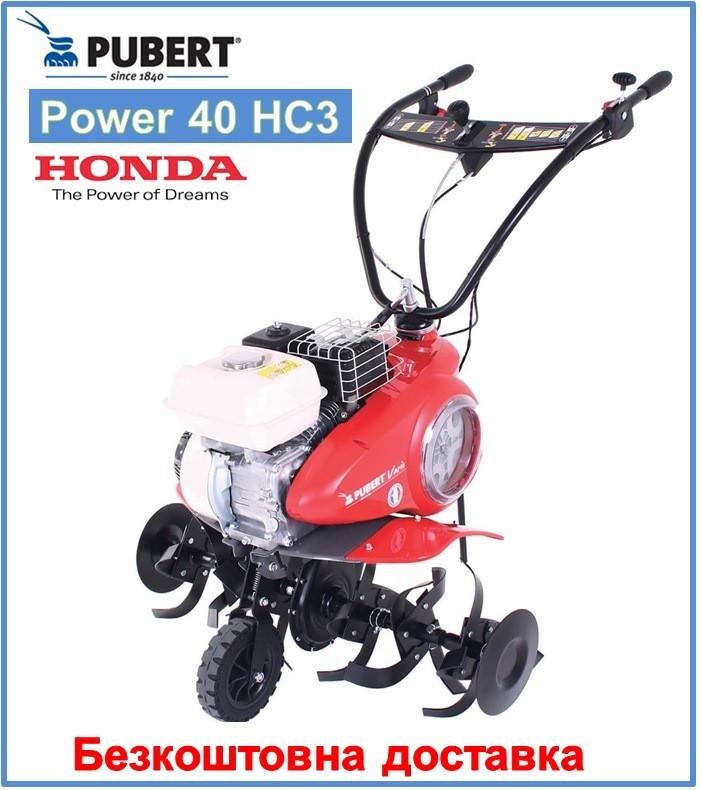 Мотоблок Pubert Power 40HC3 HONDA (Франція) +фірмова куртка в подарунок