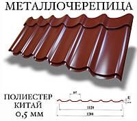 ОПТ - Металлочерепица MONTEREY Китай, Pe (полиестер) 0,50 мм, фото 1