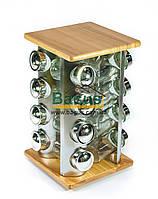 "Набор для специй (16 емкостей) на подставке (дерево-металл) Stenson ""Classic"" (MS-3505), фото 1"
