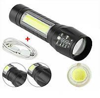 Аккумуляторный фонарь BL-U09-2, алюминий корпус, LED
