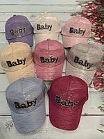 """Кепка детская для девочек """"Baby"""" 52 см Цвет указывайте при заказе"""