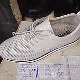 Туфлі жіночі літні з натуральної шкіри білі на шнурках, фото 9