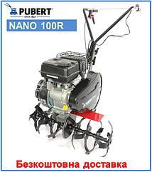 Культиватор Pubert NANO 100R(Франція)