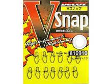 Застежка Decoy V Snap 02, 13 шт/уп