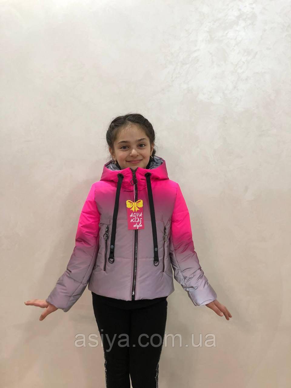 Весенняя куртка радуга на девочку розовая
