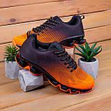 Ривал УПЛ чёрно оранжевые, фото 3