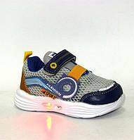 Дитячі кросівки з підсвічуванням, фото 1