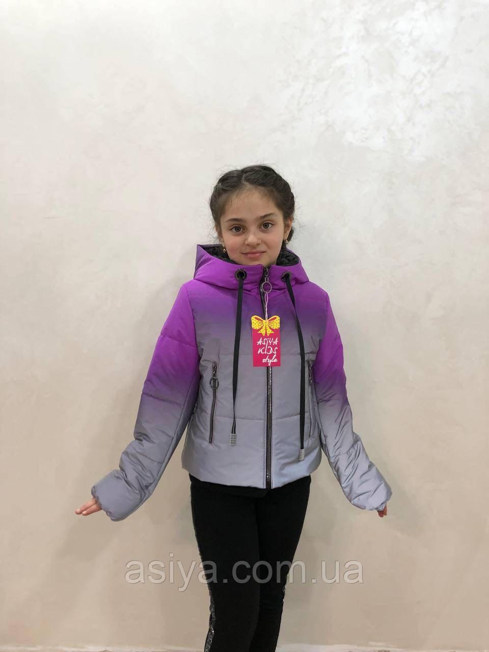Весняна куртка веселка на дівчинку фіолетового кольору