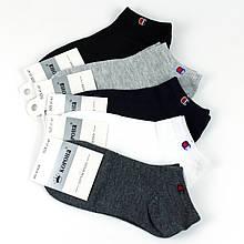 Носки мужски короткие стандартных цветов р.41-47