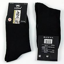 Носки мужские черные повседневные без принтов р.41-47