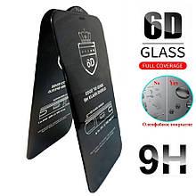 Защитное стекло 6D дляSamsung Galaxy A41/A415
