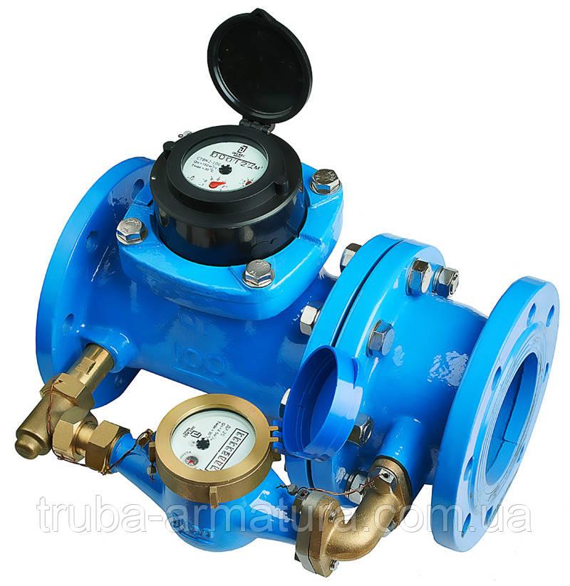 Комбинированный счетчик воды WPVD-UA Ду 100