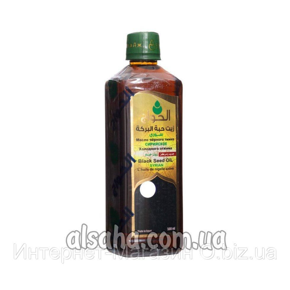 Масло Черного Тмина «Сирийское» 500 ml