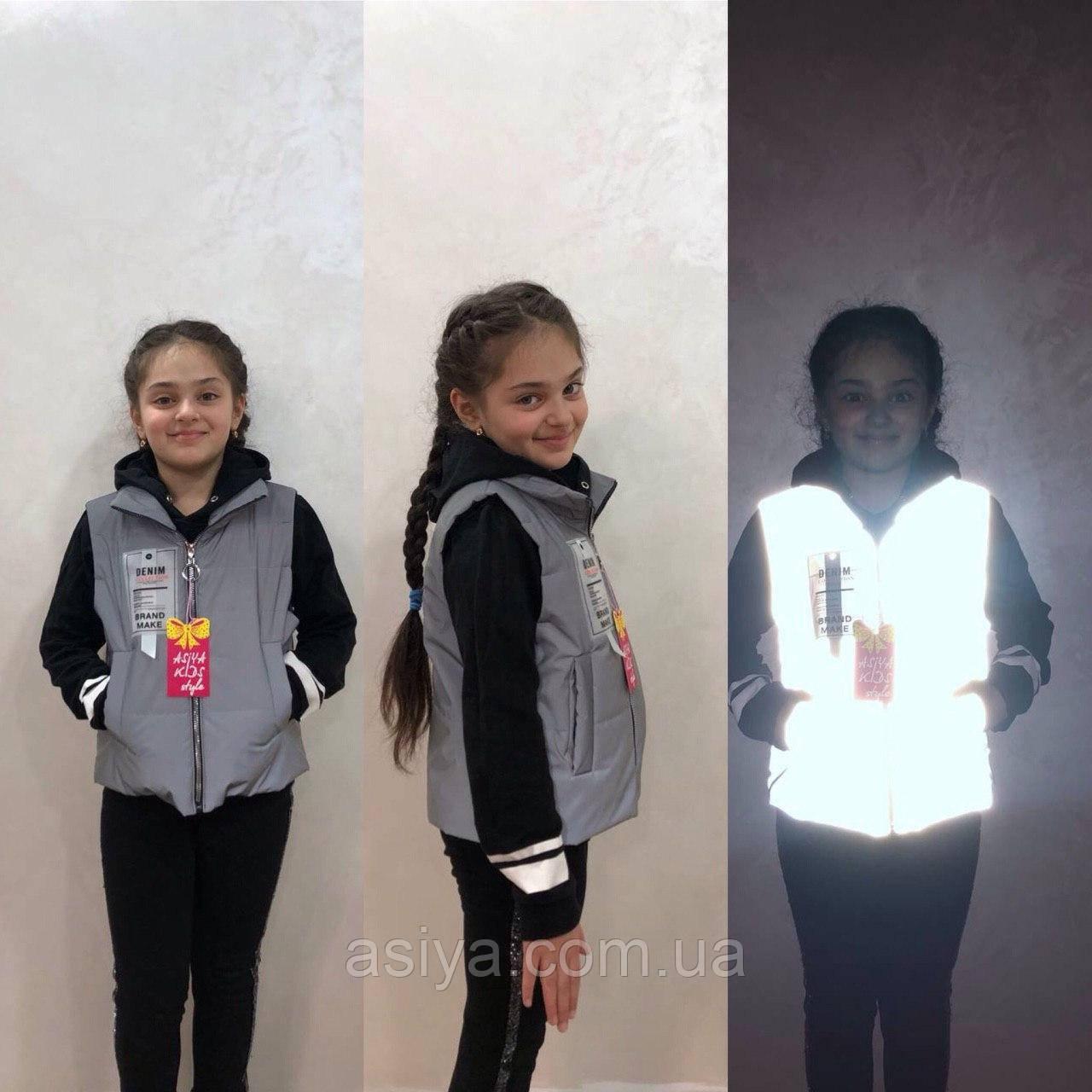 Жилетка для дівчинки світловідбиваюча