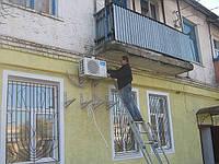 Монтаж сплит-систем бытовых кондиционеров в Шполе