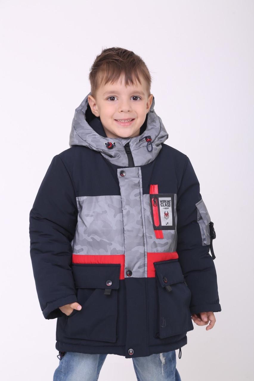 Зимняя куртка для мальчика светоотражающая 24-30 Синий