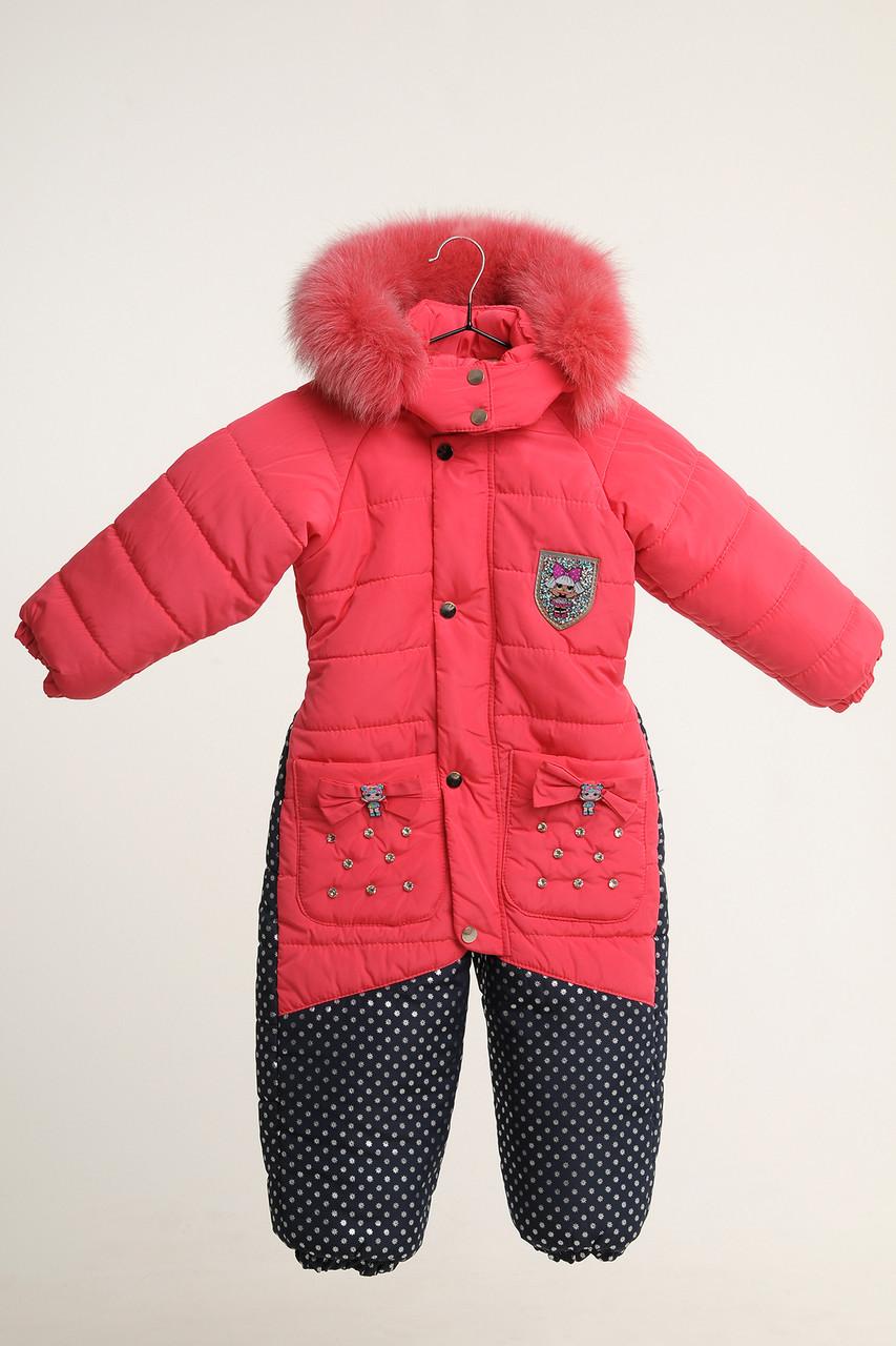 Комбинезон зимний для девочки от производителя 86-104 коралл