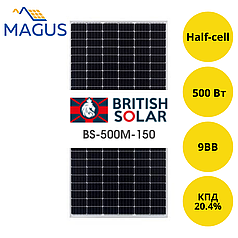 Солнечная батарея British Solar BS-500M-150, 500 Вт 9BB (монокристалл)