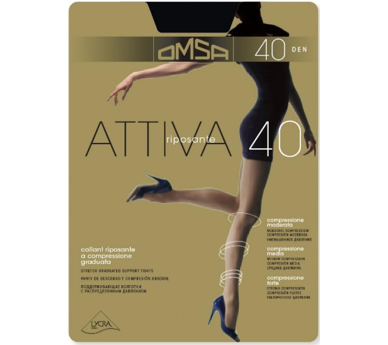 Колготки женские Omsa Attiva 40 den ОПТ, все размеры, все цвета, колготки Golden lady