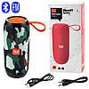 Bluetooth-колонка SPS UBL TG106, c функцією speakerphone, радіо, camouflage