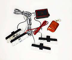 Проблискові маячки LED білі BSmart сторобоскоп 4 штуки