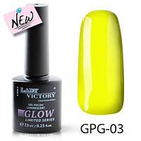 Lady Victory люминисцентный гель лак, объем 7,3 мл, GPG-003
