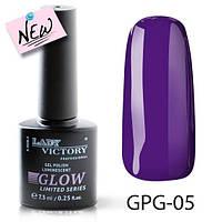 Lady Victory люминисцентный гель лак, объем 7,3 мл, GPG-005