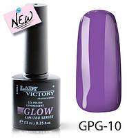 Lady Victory люминисцентный гель лак, объем 7,3 мл, GPG-010