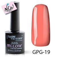 Lady Victory люминисцентный гель лак, объем 7,3 мл, GPG-019