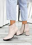 Ботинки пудровые демисезонные кожа, фото 5
