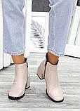 Ботинки пудровые демисезонные кожа, фото 2