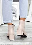 Ботинки пудровые демисезонные кожа, фото 3