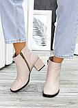 Ботинки пудровые демисезонные кожа, фото 4