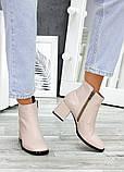 Ботинки пудровые демисезонные кожа, фото 6