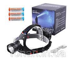 Налобный фонарь XQ-219-HP50 (3x18650, 800lm)