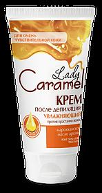 Крем після депіляції Lady Caramel 150 мл